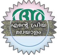 Your Oneindia Malayalam Badge