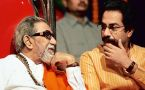 congress accept shivsena support in different times