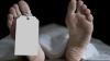 കാസര്കോട് ആദൂര് വനത്തില് മൂന്നാഴ്ചയോളം പഴക്കമുള്ള അസ്ഥികൂടം;  പോലീസ് അന്വേഷണം ഊര്ജിതം