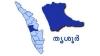 തൃശൂരിലെ ദേശീയപാത അറ്റകുറ്റപ്പണി: രൂക്ഷ വിമര്ശനവുമായി ജില്ലാ വികസനസമിതി