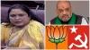 'സിപിഎം തീർന്നു ബിജെപിയിലേക്ക് പോരൂ', സിപിഎം വനിതാ എംപിയെ ബിജെപിയിൽ ചേരാൻ ക്ഷണിച്ച് അമിത് ഷാ, 'ആഭ്യന്തര മന്ത്രിയെ കാണാനാണ് എത്തിയത് ബിജെപി അധ്യക്ഷനെ അല്ല' എന്ന് മുഖമടച്ച് മറുപടി, ജർണാ ദാസിന് കയ്യടി!