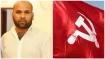 ബിനോയ് കോടിയേരിക്കെതിരായ പീഡന പരാതി: രൂക്ഷ പ്രതികരണവുമായി കോണ്ഗ്രസ് നേതാവ്