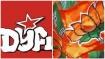 ഡിവൈഎഫ്ഐ നേതാവ് ബിജെപിയില് ചേര്ന്നു!! രൂക്ഷ പ്രതികരണവുമായി  സംസ്ഥാന സമിതി അംഗം