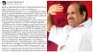 കോടിയേരിയെ ട്രോളി സോഷ്യല് മീഡിയ: മകനെ കാണാതായിട്ടും രാജ്യം രക്ഷിക്കാനുള്ള ആ വലിയ മനസ് ഉണ്ടല്ലോ