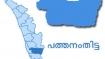 പത്തനംതിട്ട നഗരസഭയിലെ മാലിന്യ പ്രശ്നം; മാലിന്യ ശേഖരണത്തിന് 15 ദിവസത്തേക്ക് സ്വകാര്യ ഏജൻസിയെ ചുമതലപ്പെടുത്തി