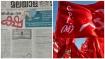 'ആ മനോരമ വാര്ത്ത പച്ചക്കള്ളം, എഴുതിയതും ഒപ്പിട്ടതും ഒരാള്': നിയമനടപടി സ്വീകരിക്കുമെന്ന് സിപിഎം