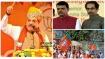ബിജെപിയുടെ 'പ്ലാന് ബി'.. മഹാരാഷ്ട്രയില് ബിജെപിയുടെ 'രഹസ്യ നീക്കം'.. ആത്മവിശ്വാസം