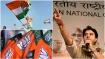 മഹാരാഷ്ട്ര പിടിക്കാന് കോണ്ഗ്രസിന് 'മിഷന് 144+'; പുതിയ നിയോഗവുമായി ജോതിരാധിത്യ സിന്ധ്യ