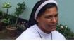 കുര്ബാനക്ക് പോകാതിരിക്കാന് സിസ്റ്റര് ലൂസി കളപ്പുരയെ മഠത്തില് പൂട്ടിയിട്ടു
