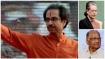 മഹാരാഷ്ട്രയില് ശിവസേന സത്യപ്രതിജ്ഞ 24ന്? ഇനി 48 മണിക്കൂര്, നെഞ്ചിടിപ്പുമായി സര്ക്കാര് രൂപീകരണം!!