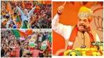 ബംഗാളിലും ഒഡീഷയിലും ബിജെപി മുന്നേറിയത് 'ഈ തന്ത്രം' ഉപയോഗിച്ച്! രണ്ട് വര്ഷം മുന്പേ, ഷായുടെ പദ്ധതി