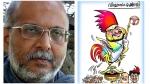 കാര്ട്ടൂണ് വിവാദം: രൂക്ഷ പരിഹാസവുമായി അഡ്വ ജയശങ്കര്, കുറിപ്പ് വൈറല്