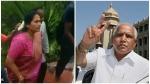 യെദ്യൂരപ്പ മുഖ്യമന്ത്രിയാവണം! 1001 ക്ഷേത്ര പടികള് കയറി ശോഭ കരന്തലജെ, വീഡിയോ