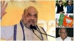 പ്രതിപക്ഷത്തെ ആ നേതാക്കള്ക്ക് ബിജെപിയിലേക്ക് വരാം....2014ലെ അനുഭവം ഓര്മിപ്പിച്ച് അമിത് ഷാ