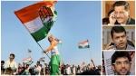 ആ രണ്ട് നേതാക്കളെ വീഴ്ത്തണം, മഹാരാഷ്ട്രയില് കോണ്ഗ്രസിന്റെ ചാണക്യ തന്ത്രം, നീക്കം ഇങ്ങനെ