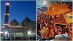 ശബരിമലയിലും മുസ്ലിം പള്ളികളിലും സ്ത്രീകള് പ്രവേശിക്കണോ: എല്ലാ ഹര്ജികളും ഇനി ഒരുമിച്ച് പരിഗണിക്കും