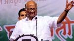 സർക്കാർ രൂപീകരണത്തിന് സമയം ആവശ്യപ്പെട്ട് ശരദ് പവാർ: എൻസിപി നേതാക്കൾ ചൊവ്വാഴ്ച ദില്ലിയിലേക്ക്