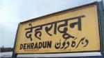 റെയില്വേ സ്റ്റേഷനിലെ നെയിം ബോര്ഡുകളില് നിന്ന് ഉറുദു മാറ്റി സംസ്കൃതമാക്കാന് നിര്ദ്ദേശം
