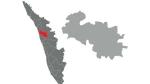 താൽക്കാലിക പാലം തകർന്നു: മലപ്പുറം ജില്ലാ കളക്ടർക്കെതിരെ ആദിവാസികൾ, പുതിയ പാലം വേണമെന്ന് ആവശ്യം!!