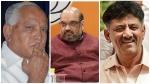 മറ്റൊരു രാഷ്ട്രീയ കൊടുങ്കാറ്റ്? അന്ന് കാരണക്കാരന് ഡികെ, 3 ബിജെപി നേതാക്കള്, നിര്ണായകം