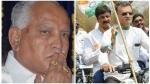 കോണ്ഗ്രസിന് ചിരി: ബിജെപിയില് നിന്ന് മന്ത്രിസ്ഥാനം രാജിവെയ്ക്കാനൊരുങ്ങി രമേശ് ജാര്ഖിഹോളി