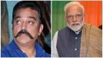 'നിങ്ങൾക്ക് 4 മാസം സമയമുണ്ടായിരുന്നു', നരേന്ദ്ര മോദിക്കെതിരെ ആഞ്ഞടിച്ച് കമൽ ഹാസൻ!