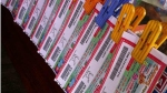 Karunya Plus KN-323 Lottery Result: കാരുണ്യ പ്ലസ് ലോട്ടറി ഫലം പ്രഖ്യാപിച്ചു, ഒന്നാം സമ്മാനം 80 ലക്ഷം
