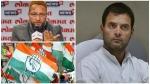 കോണ്ഗ്രസിന് 2 എതിരാളി.... ബീഹാറില് ടാര്ഗറ്റ് ഒരുക്കി രാഹുല്, സീമാഞ്ചലിലെ മുസ്ലീം വോട്ട്!!