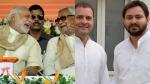 ബിഹാറില് നീതീഷ് കുമാറിനും ബിജെപിക്കും അടിതെറ്റുമോ? അവസരം കാത്ത് കോണ്ഗ്രസും ആര്ജെഡിയും