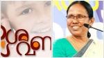 കേരളപ്പിറവി ദിനത്തിൽ 1000പേർ ശബ്ദത്തിന്റെ ലോകത്തേക്ക്;ശ്രവണപദ്ധതി ഉദ്ഘാടനം ആരോഗ്യമന്ത്രി നിർവഹിക്കും