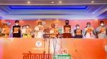 ബീഹാറിൽ സൗജന്യ കൊവിഡ് വാക്സിൻ വാഗ്ദാനം;ചട്ടലംഘനമല്ല,ബിജെപിക്ക് തിരഞ്ഞെടുപ്പ് കമ്മിഷന്റെ ക്ലീൻചിറ്റ്