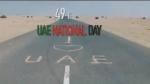 'ഐ ലവ് യുഎഇ': 49-ാം ദേശീയ ദിനത്തില് യുഎഇ ക്ക് സംഗീതാര്ച്ചനയുമായി മലയാളി വനിതകള്