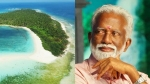 ഐഷാ സുല്ത്താനയക്ക് പിന്തുണ: വി ശിവന് കുട്ടിയുടെ നടപടി  പ്രതിഷേധാര്ഹം: കുമ്മനം രാജശേഖരന്