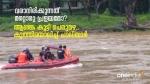 വരാനിരിക്കുന്നത് മറ്റൊരു പ്രളയമോ? ആശങ്ക കൂട്ടി സംസ്ഥാനത്ത് പെരുമഴ..ഒരാഴ്ചയ്ക്കിടെ ലഭിച്ചത് 169.7 മില്ലിമീറ്റർ