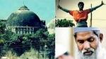 ബാബറി മസ്ജിദ് തകര്ത്ത കര്സേവകന്; പിന്നീട് മുസ്ലിമായി... 91 പള്ളി നിര്മിച്ചു, ഒടുവില് ദുരൂഹ മരണം