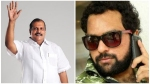 കോടിയേരിയുടെ മകൻ നാർക്കോട്ടിക് ജിഹാദിന്റെ ഇരയെന്ന് പിസി ജോർജ്,  'ബിനീഷ് മര്യാദക്കാരനായ ചെറുക്കൻ'