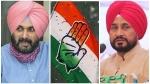 പഞ്ചാബ് നിയമസഭ തിരഞ്ഞെടുപ്പ് 2022; ചരൺജിത് സിംഗ് ചന്നിയും സിദ്ധുവും ഒരുമിച്ച് നയിക്കും: കോണ്ഗ്രസ്