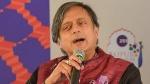 കോണ്ഗ്രസിന്റെ കൈവശമുള്ളത് മൂന്ന് പാര്ലമെന്റ് സ്റ്റാന്ഡിംഗ് കമ്മിറ്റി, അതും നഷ്ടമാകും