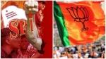 കടയ്ക്കലിൽ എസ്എഫ്ഐ- ബിജെപി സഘർഷം; സ്എഫ്ഐ ജില്ലാ നേതാവിന് വെട്ടേറ്റു