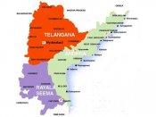തെലുങ്കാന ഉണ്ടാകുമ്പോള് ആര്ക്കാണ് പ്രശ്നം