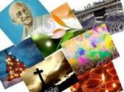 2014ലെ അവധി ദിവസങ്ങള്