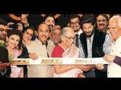 ഭീമാ ജ്വല്ലറി ഷാര്ജയില് പ്രവര്ത്തനം ആരംഭിച്ചു