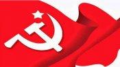 സിഎജി റിപ്പോർട്ട് വിവാദം രാഷ്ട്രീയ പ്രേരിതം; ആരോപണങ്ങൾക്ക് മുഖ്യമന്ത്രി മറുപടി നൽകുമെന്ന് സിപിഎം!!