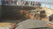 ചെലവ് 263 കോടി, ബീഹാറില് ഉദ്ഘാടനം കഴിഞ്ഞ പാലത്തിന്റെ അപ്രോച്ച് റോഡ് 29 ദിവസത്തിന് ശേഷം തകര്ന്നു