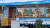 നൂതന പരീക്ഷണങ്ങളുമായി കെഎസ്ആർടിസി, തിരുവനന്തപുരത്ത് കെഎസ്ആർടിസി ഫുഡ് ട്രക്ക്