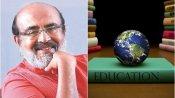 സംസ്ഥാന ബജറ്റ് 2021: ഉന്നത വിദ്യാഭ്യാസത്തിന് കൈ നിറയെ, ആറിന പദ്ധതികള് പ്രഖ്യാപിച്ചു