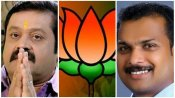 വട്ടിയൂര്ക്കാവില് ബിജെപിയുടെ മാസ്റ്റര് സ്ട്രോക്ക്... സുരേഷ് ഗോപി സ്ഥാനാര്ത്ഥി? പ്രശാന്തിന് വൻ വെല്ലുവിളി