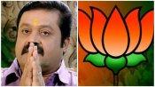 സുരേഷ് ഗോപിയ്ക്ക് 'താമര' ചിഹ്നം കിട്ടില്ല? എതിർപ്പുമായി കോൺഗ്രസ് രംഗത്ത്... ഒന്നുംചെയ്യാൻ പറ്റില്ലെന്ന് ബിജെപി