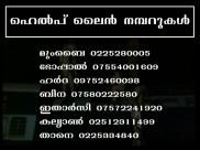മധ്യപ്രദേശ് തീവണ്ടി അപകടം, 22 പേരുടെ മരണം സ്ഥിരീകരിച്ചു