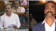 അഭിനന്ദന് വര്ധമാന്റെ മീശ 'ദേശീയ മീശ'യായി പ്രഖ്യാപിക്കണം, വിചിത്ര ആവിശ്യവുമായി കോണ്ഗ്രസ് നേതാവ്